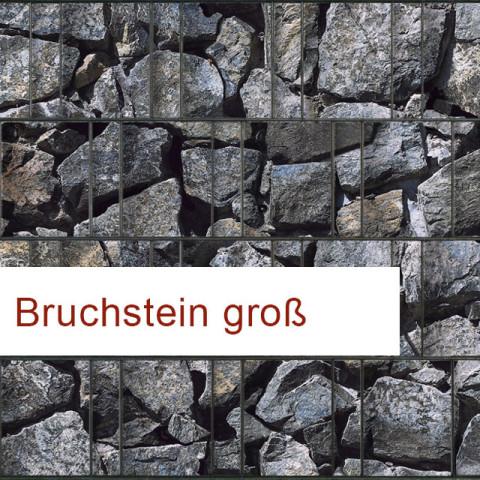 Sichtschutzstreifen bedruckt Bruchstein groß