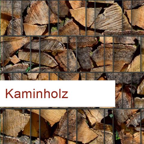 Sichtschutzstreifen Motiv Kaminholz | dunkelbraun
